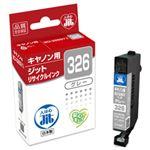 キヤノン(Canon)プリンター対応 リサイクルインクカートリッジ 対応純正カートリッジ型番:BCI-326GY 色:グレー 単位:1個