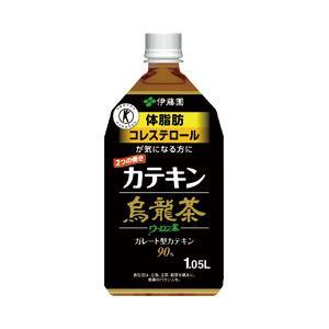 伊藤園 カテキン 箱売 烏龍茶 1箱(1.05L×12本)
