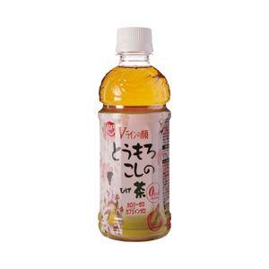 アイリスオーヤマ とうもろこしのひげ茶 箱売 1箱(340ml×20本)
