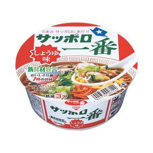 【まとめ買い】サンヨー食品 サッポロ一番 どんぶり しょうゆ 1箱(80g×12個) - 拡大画像