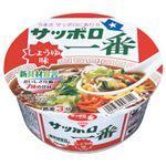 【まとめ買い】サンヨー食品 サッポロ一番 どんぶり しょうゆ 1箱(80g×12個)
