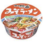 【まとめ買い】サンヨー食品 サッポロ一番 どんぶり みそ 1箱(81g×12個)