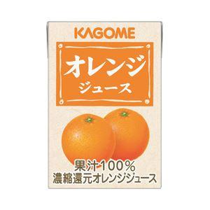 カゴメ オレンジジュース 100ml紙パック 箱売 1箱(100ml×36本)