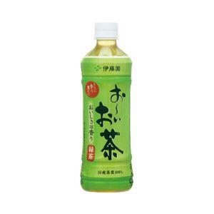 伊藤園 お〜いお茶 緑茶 箱売 1セット(500ml×48本)