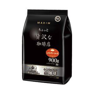 AGF マキシム ちょっと贅沢な珈琲店 ふくよかな味わいの黒珈琲 1袋(900g)