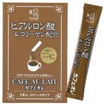 みやこ飴本舗 ヒアルロン酸&コラーゲン配合カフェオレ 1箱(7g×30本)