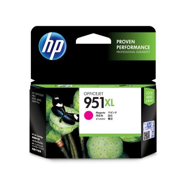 【純正品】 HP対応 インクカートリッジ マゼンタ 増量タイプ 1個 型番:CN047AA (HP951XL)f00
