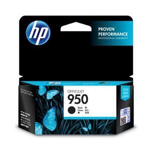 【純正品】 HP対応 インクカートリッジ ブラック 1個 型番:CN049AA (HP950L) h01