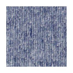 サンゲツ カーペットタイル 20枚入 ブルーの詳細を見る