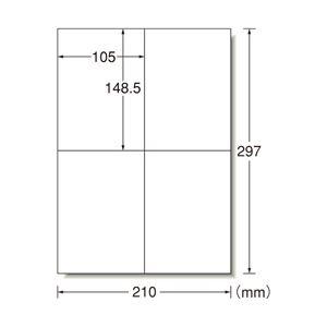 プリンタ兼用 キレイにはがせるタイプ A4判4面 1パック(10枚) 型番:31264 h01