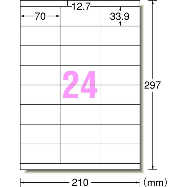 プリンタ兼用 キレイにはがせるタイプ A4判24面上下余白付 1パック(10枚) 型番:31287f00