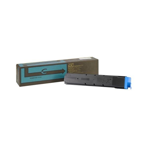 【純正品】 KYOCERA対応 トナーカートリッジ シアン 印字枚数:20000枚 1個 型番:TK-8601Cf00