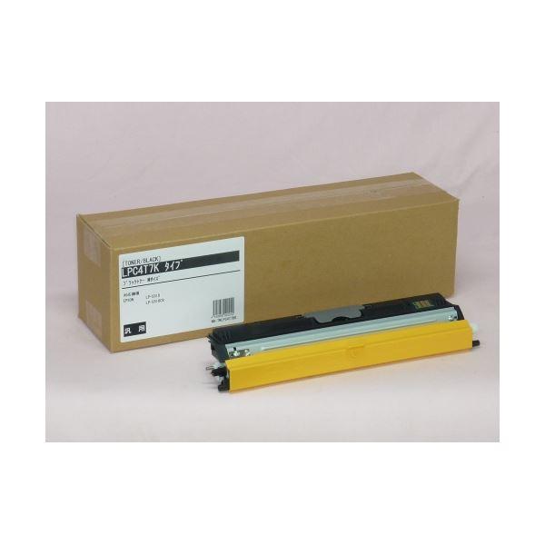 エプソン(EPSON)対応 トナーカートリッジ 汎用 ブラック Mサイズ 印字枚数:2700枚 1個 型番:LPC4T7K タイプ汎用f00