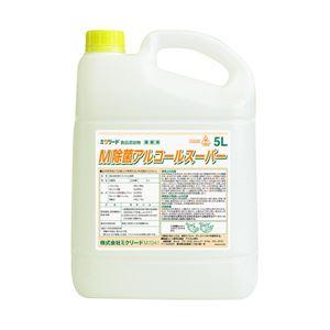 M除菌アルコールスーパー(アルコール除菌剤) 1本(5L)