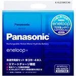 パナソニック 充電式ニッケル水素電池 エネループ 充電器セット( 『急速』充電器、単3形(4本) ) K-KJ21MCC40 1セット