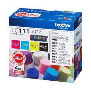 ブラザー工業(BROTHER)インクカートリッジ4色セット型番:LC111-4PK単位:1箱(4色セット)