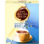 【まとめ買い】片岡物産 バンホーテン ミルクココアカロリー1/4 1箱(9g×20本)