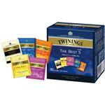 片岡物産 トワイニング ザ・ベスト5 1箱(50袋) 5種類のフレーバー(各10本)