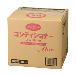 ミツエイ ソフトスリーアロエ コンディショナー 1箱(18kg)