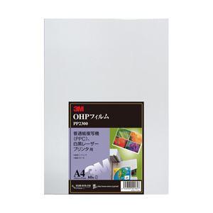 OHPフィルム モノクロ用 1箱(80枚) 型番:PP2300 h01