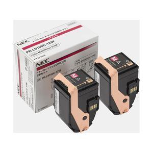 NEC トナーカートリッジ マゼンダ 型番:PR-L9100C-12W 印字枚数:4500枚×2個 単位:1箱(2個入り) h01