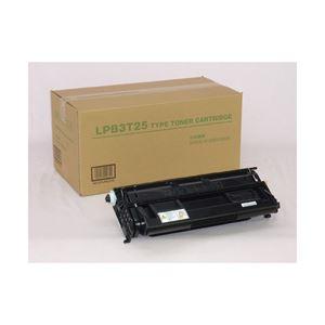エプソン(EPSON)対応 トナーカートリッジ 汎用品 型番:LPB3T25タイプ 単位:1個 h01