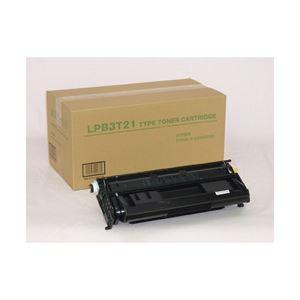エプソン(EPSON)対応 トナーカートリッジ 汎用品 型番:LPB3T21タイプ 単位:1個 h01