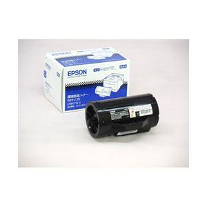 エプソン(EPSON) トナーカートリッジ 純正品(環境推進) 型番:LPB4T19V 印字枚数:10000枚 単位:1個 h01