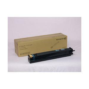 富士ゼロックス(XEROX) ドラムカートリッジ 型番:CT350904 印字枚数:70000枚 単位:1個 h01