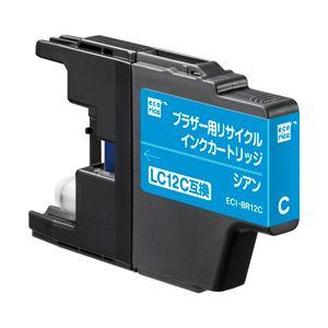 ブラザー工業(BROTHER)プリンター対応 エコリカ リサイクルインクカートリッジ 対応純正カートリッジ型番:LC12C 色:シアン 単位:1個 h01