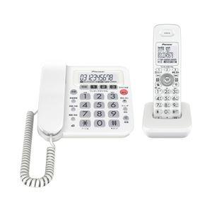 パイオニア デジタルコードレス留守番電話機 TF-SA10S-W ホワイト 子機1台付き