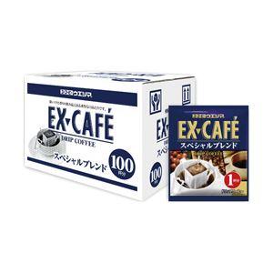 ユーコーヒーウエシマ EXドリップコーヒー スペシャルブレンド 1箱(100袋)