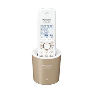 パナソニック コードレス留守番電話 型番:VE-GDS01DL-T 1台