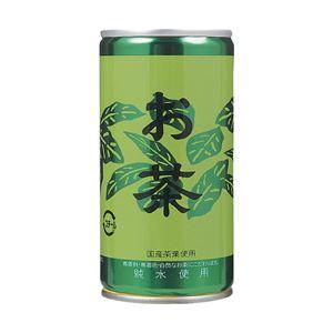 カクヤス オリジナル 緑茶缶(箱売) 1箱(190ml×30本)
