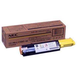 NECトナーカートリッジ 大容量イエロー 型番:PR-L1700C-16 印字枚数:4000枚 単位:1個 NE-TNL1700-16J h01