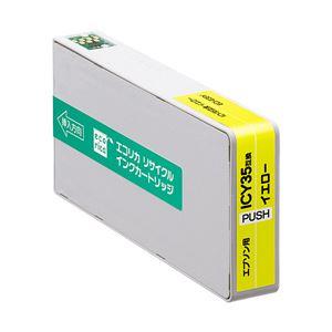 エプソンプリンター対応 エコリカ リサイクル インクカートリッジ 対応純正カートリッジ型番:ICY35 色:イエロー 単位:1個 ECI-E35Y h01