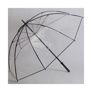 ホワイトローズ テラボゼン_85cm特大透明傘 1本 テラボゼン