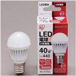 LED電球 小形 440lm 電球色 E17口金 1個 型番:LDA6L-H-E17-V9 LDA6L-H-E17-V9