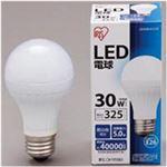 LED電球 325lm 昼白色 E26口金 1個 型番:LDA5N-H-V18 LDA5N-H-V18
