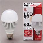 LED電球 810lm 電球色 E26口金 1個 型番:LDA10L-H-V20 LDA10L-H-V20
