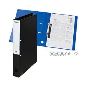 オフィス・デポ オリジナル Dリングファイル(タテ・2穴) ブラック 1箱(40冊) FM-BASIC-011 BK-ハコ