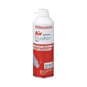 エアダスター 1本(350ml) 1箱(24本) OD AIR DUSTAR-ハコ h01