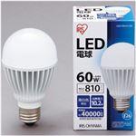 LED電球 810lm 昼白色 E26口金 1個 型番:LDA10N-H-V20 LDA10N-H-V20