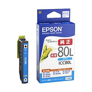 エプソン対応 インクカートリッジ シアン 増量 ICC80L 純正品 1個 ICC80L