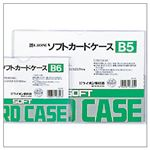 (業務用セット) ライオン事務器 ソフトカードケース A5 【×30セット】