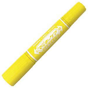 (業務用セット) ハイマッキーケア つめ替えタイプ 黄 【×30セット】