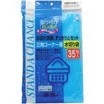 (業務用セット) 小久保工業所 水切りネット三角コーナー用 【×30セット】