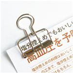 (業務用セット) サンケーキコム リーンクリップM 1パック(4個) 型番:LC-M4P 【×40セット】