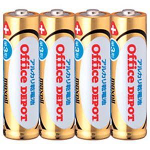 (業務用セット)アルカリ乾電池単3形1パック(4本)【×20セット】