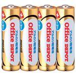 (業務用セット) アルカリ乾電池 単3形 1パック(4本) 【×20セット】